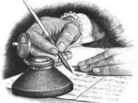 СТИХИ — «Слепое Общество»