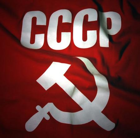 Как просрали СССР…