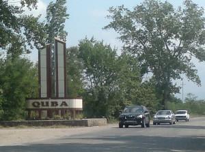 guba-photo