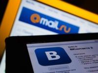 ВКонтакте: бан 226,000 аккаунтов и продажа Mail.ru