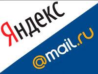 Большой слив: взломали ли вашу почту? (обновлено)