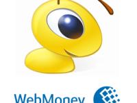 Как обналичить WebMoney и Yandex Деньги в Азербайджане