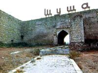 Нагорный Карабах, Шуша — документальный фильм (1973, видео)