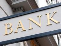 Названы 4 банка в Азербайджане, которым можно верить